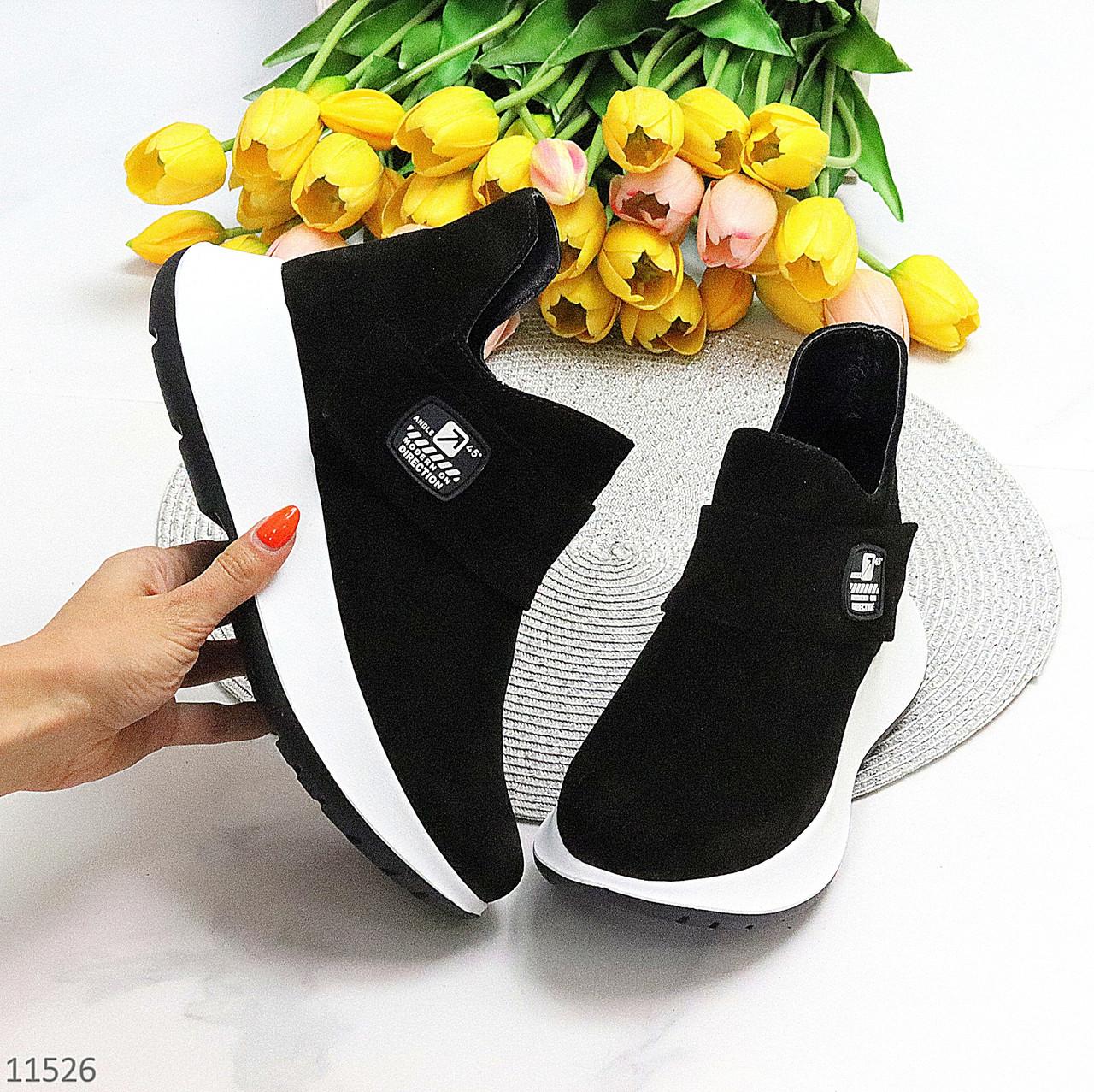 Замшевые черные женские полу спортивные женские ботинки замша на белой подошве 38-25см