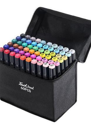 Набір скетч маркерів для малювання 60 шт двосторонні фломастери для скетчинга