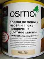Краска-лазурь для наружных работ ТМ Осмо 708 тик 0,75л