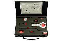 Оборудование для работы с двигателем,Набор для контроля и регулировки фаз газораспределения двигателей Citroën/ Peugeot (PSA Group) и Fia,