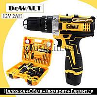 Ударний шуруповерт акумуляторний DeWALT DCD680 12V 2AH з малим набором інструментів ДЕВОЛТ (КІТ-7)