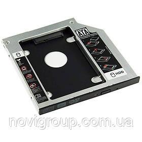 Адаптер підключення HDD 2.5 '' 12.7 mm в відсік приводу ноутбука SATA / mSATA (HDC-25), Blister, Q100