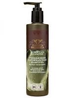 "Шампунь для всех типов волос очищающий ""Марокканский"", Planeta Organica, 280 мл RBA /6-72 N"