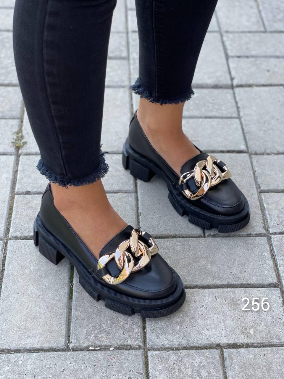 """Туфли -броги / лоферы женские черные  """"ЦЕПЬ"""" натуральная  кожа на тракторной подошве"""