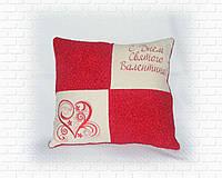 Подушка со Дню Святого Валентина красная