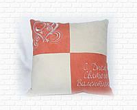 Подушка со Дню Святого Валентина терракотовая