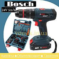 Аккумуляторный шуруповерт Bosch GSB 24-2LI 24V 5Ah с набором инструментов ударный шуруповерт бош