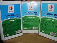 Масло Planet ELF ACD 46