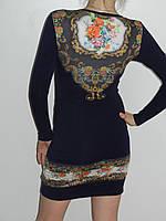 Стильное трикотажное платье с длинным рукавом и красивой спинкой Treysi Турция рр. L