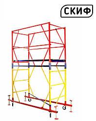 Вышка тура СКИФ Standart 0,8×1,6 1+1 1,8м