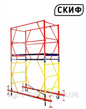 Вышка тура СКИФ Standart 0,8×1,6 1+1 1,8м, фото 2