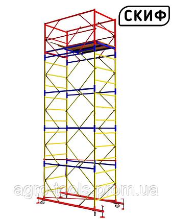 Вышка СКИФ 0,8×1,6 1+4 5,4 м PROFESSIONAL, фото 2