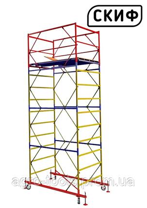 Вишка тура СКІФ 2×2 1+3 4,2 м PROFESSIONAL, фото 2
