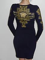 Модное трикотажное платье с длинным рукавом и абстрактным принтом 2 цвета Treysi Турция рр.M, L