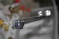 Гусак плоский с аэратором 350 мм