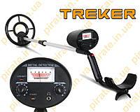 Металлоискатель Treker GC 1066 металошукач (Трекер)