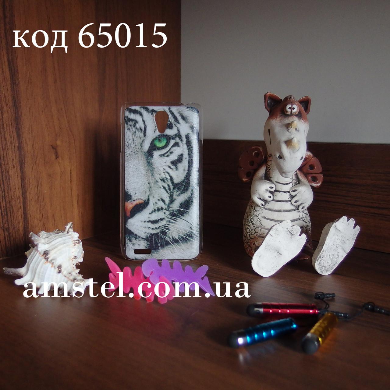 Чехол для lenovo s650 панель накладка с рисунком белый тигр
