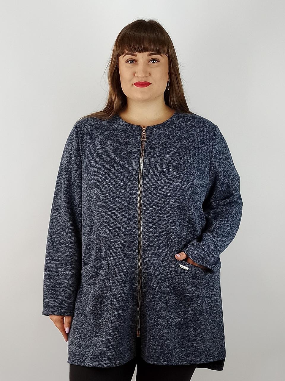 Кардиган женский большие размеры от 50 до 66