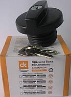 Крышка бака топливного ВАЗ нового образца пластмассовая с ключом <ДК>