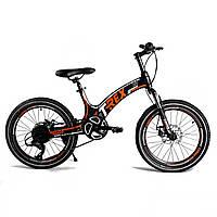 Детский спортивный велосипед 20 дюймов (магниевая рама) CORSO T-REX 70432 Черно-оранжевый (собран на 75%)