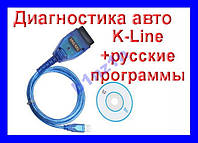 USB KKL K-Line адаптер VAG-COM 409.1 диагностика