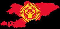 Международные перевозки Украина-Кыргызстан