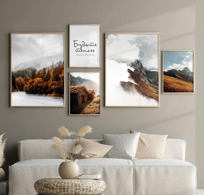 Набор постеров на стену Autumn in the mountains