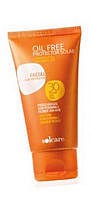 Защитный крем для жирной кожи лица SPF 30, Deliplus 75мл
