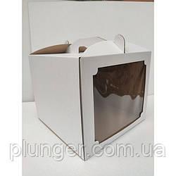 Коробка картонная для торта 25 см х 25 см х 25 см (25Т) з вікном