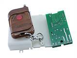 1-канальний бездротовий реле 220В 433МГц, пульт, Arduino, фото 2