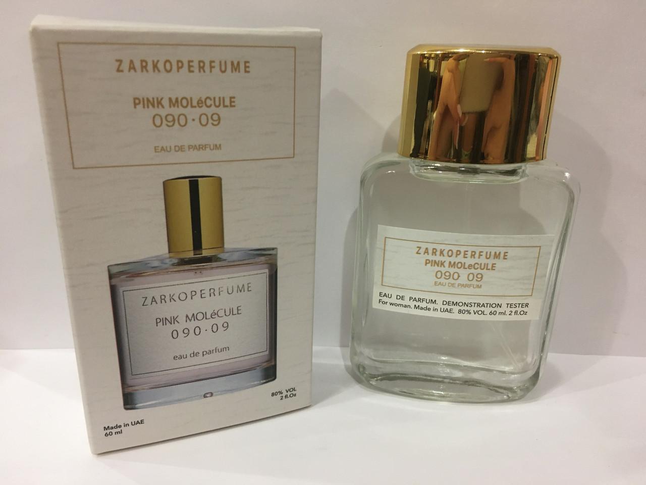 Унісекс парфуми міні тестер Zarkoperfume Pink Molecule 090.09 DutyFree 60 мл (Молекула 09)