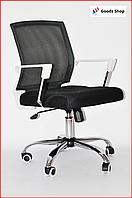 Кресло офисное для персонала Avko Style Компьютерное операторское кресло для офиса руководителя дома черное