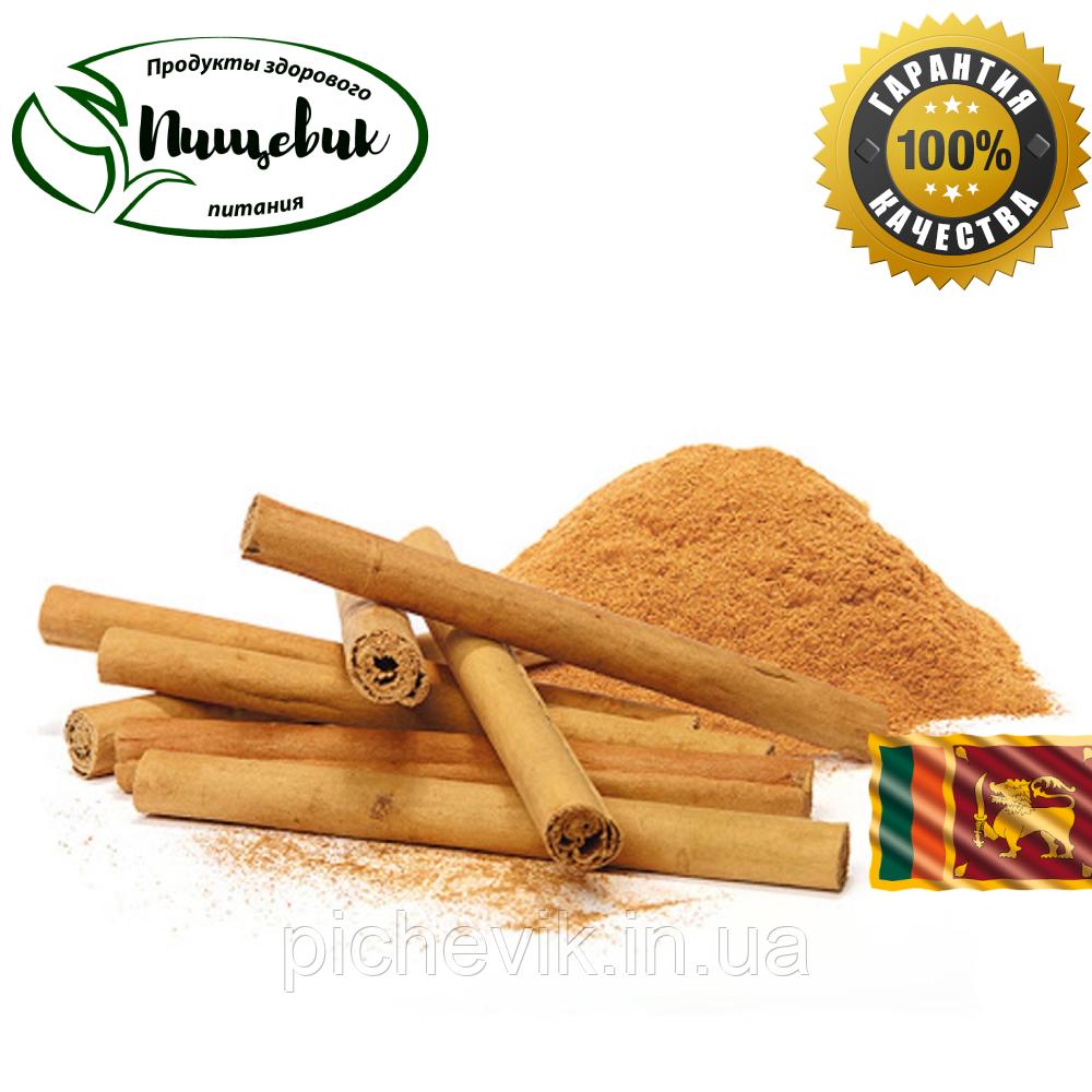Кориця цейлонська(Шрі-Ланка) Вага:50 грам