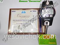 Крановые весы ВК ЗЕВС I (120 кг)