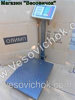 Товарные весы Олимп K2_300 кг (400х500мм)