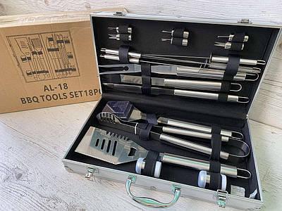 Набор инструментов для барбекю  из нержавеющей стали  18 предметов Rainberg  в чемодане