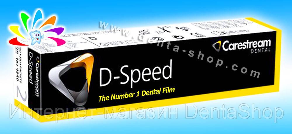 KODAK —D-SPEED, стоматологическая пленка, 100 кадров - Интернет-магазин DentaShop в Херсоне