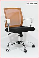 Кресло офисное для персонала Avko Style Компьютерное операторское кресло для офиса руководителя дома оранжевое