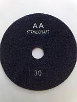 Алмазные гибкие шлифовальные круги 125 мм, DRY, #30