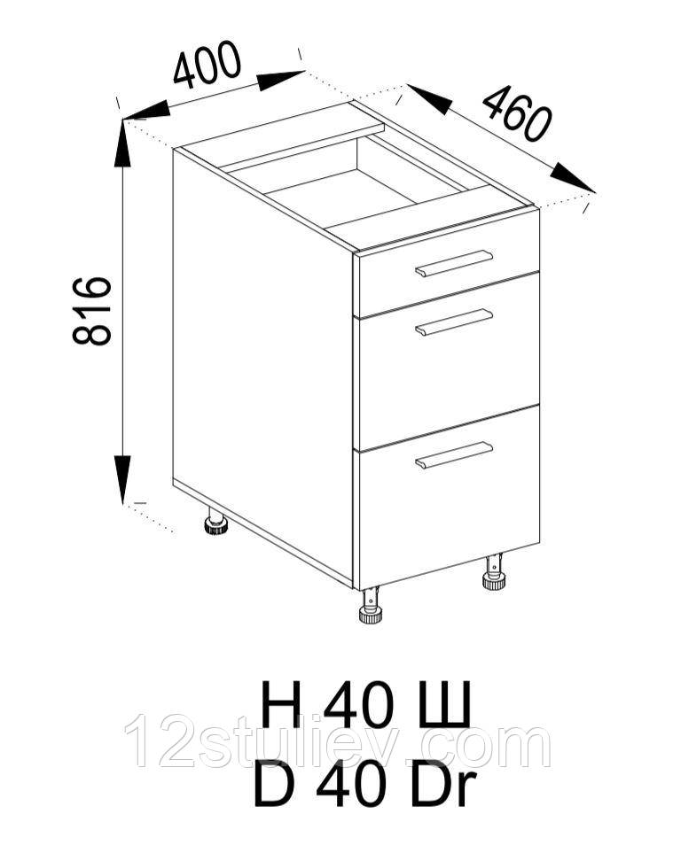 Нижний Кухонный шкафчик 40Ш LUX с ящиками  Марго