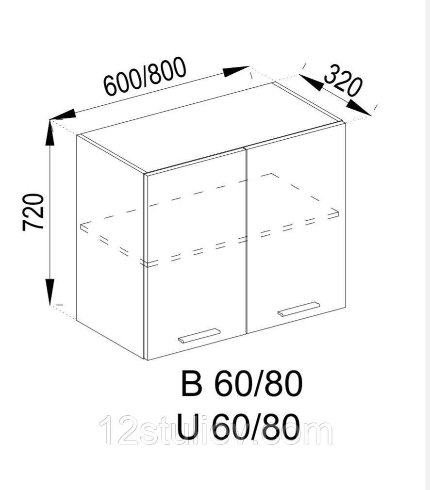 Верхний Кухонный шкафчик 60_72 Марго