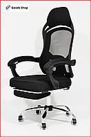 Кресло офисное для персонала Avko С подставкой для ног компьютерное кресло для офиса руководителя дома черное