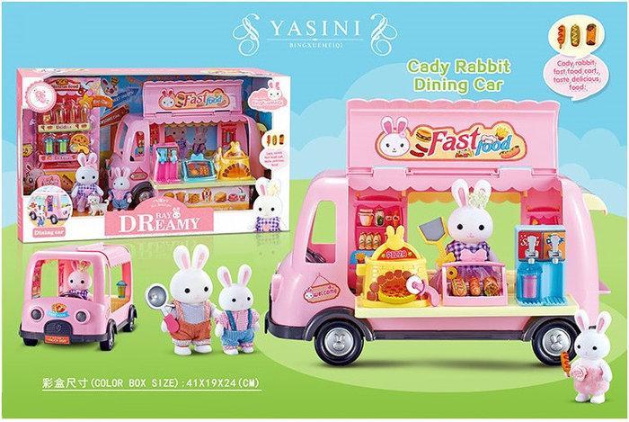 Игровой набор с флоксовыми животными Happy Family 6623 (Уличная еда, в наборе 2 фигурки, в коробке 41*19*24см)
