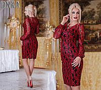 Платье Красное Гипюровое Длинные Объёмные Рукава Ззади Разрез Приталенный Силуэт