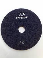 Алмазные гибкие шлифовальные круги 125 мм, DRY, #50
