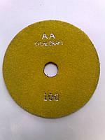 Алмазные гибкие шлифовальные круги 125 мм, DRY, #100