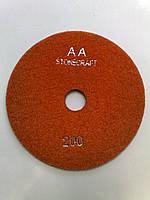 Алмазные гибкие шлифовальные круги 125 мм, DRY, #200
