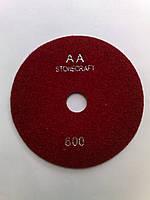 Алмазные гибкие шлифовальные круги 125 мм, DRY, #600