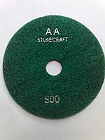 Алмазные гибкие шлифовальные круги 125 мм, DRY, #800