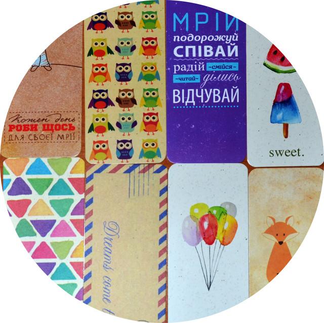Дизайнерские закладки в ассортименте